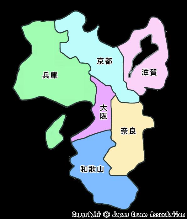 一般社団法人 日本クレーン協会近畿支部